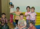 Центр развития дошкольников