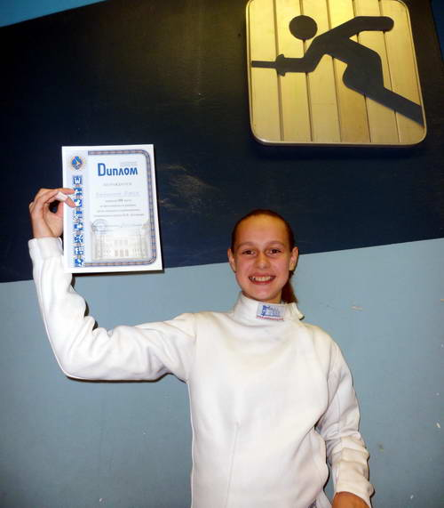 Призер турнира Батенина Ольга
