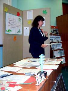 Наталья Ивановна проводит городской месячник по гражданской обороне  и чрезвычайным ситуациям